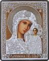 Техника: - Не определена - Икона Казанской Пресвятой Богородицы, вышивание бисером Автор: pufi06 Приму любые...