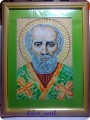 Год назад мне подарили этот набор для вышивки.  Святого Николая закончила вышивать еще в феврале месяце...