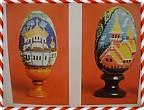 Специально были сплетены пасхальные яйца для участия в районной выставке самодеятельных мастеров прикладного...