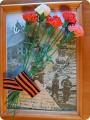 Подарки ветеранам ко дню победы своими руками 182