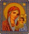 Богородица Казанская.  Хорошее настроение.  Иконы вышиты бисером с благословения батюшки - заказывайте!