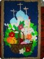 Страна мастеров.  Автор.  Это пасхальная картина, которую я сделала для бабушки. таблеточка.