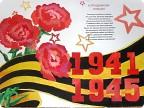 sdc17325 Тюльпаны из гофрированной бумаги своими руками, 3 мастер-класса