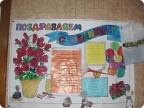 Плакаты для бабушки на день рождения своими руками