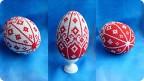 Декор предметов Оберег Поделка изделие Пасха Бисероплетение Яйцо оплетенное бисером красно-белое Бисер.