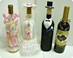 Украсить бутылку с вином своими руками 95