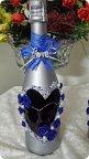 Подарки своими руками на сапфировую свадьбу 427
