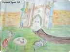 Мышиное королевство