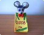 Год мышонка Пик