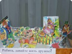 Композиция по мотивам мультфильма «Кот Леопольд и мыши»
