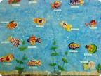 Веселые рыбки