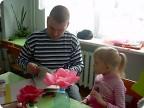 Роза  в подарок