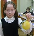 Снежный лимон.