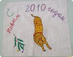 Новогодний тигр