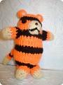 Тигруша-полосатик