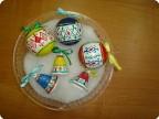 Елочные игрушки с коми орнаментом