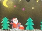 """Поздравительная открытка """"Новогодняя ночь"""""""