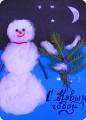 Весёлый Снегошар