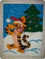Тигра встречает Новый год