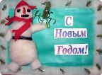 """Объёмная открытка """"Снеговичок"""""""