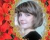 Высоцкая Маргошка