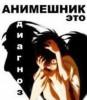 Афоничкина Наталья