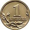 Kopeichka
