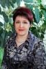 Низова Наталья