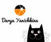 Darya-Yanichkina