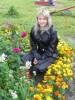 Митряшкина Екатерина