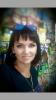 Мирослава Анатольевна