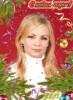 Крупнова Татьяна