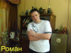Роман Бабкин