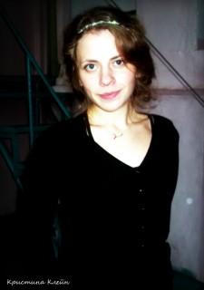 Кристина Клейн