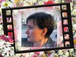 Зобнина Ирина Евгеньевна