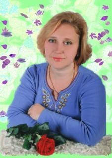 Леонова Анжела Викторовна