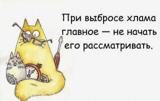 Инна Щанникова