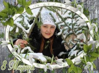 elena leonova