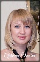 Мария Щербина 87