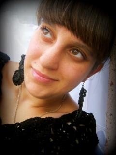 Карина Григорян