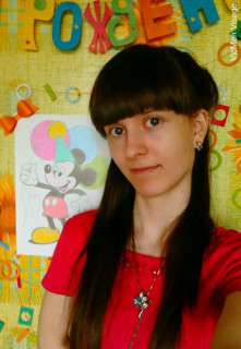Элеонора Л