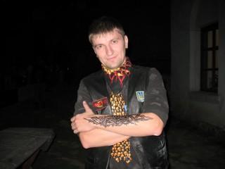 Иван 14