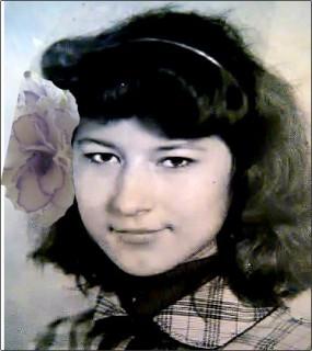 Ирина 1966