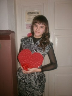 Tania Hdeshinska