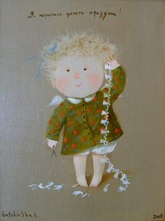 Наташа Лещенко