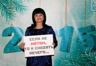 Марина Володькина
