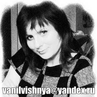 Vasilisa Vasilievna Natalya Kornilova