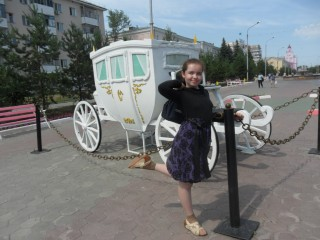 Юлия Неб
