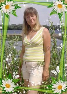 Ольга это я