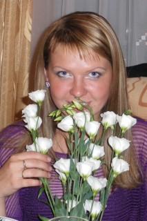 Вера Кислова